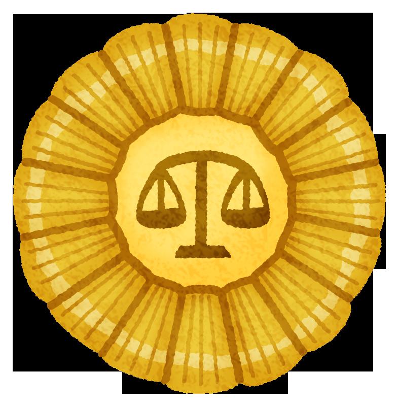 弁護士バッジ / 弁護士記章のかわいいフリーイラスト素材