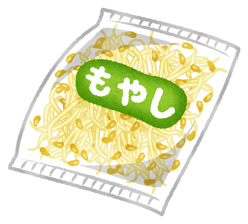 Bean sprouts in plastic bag