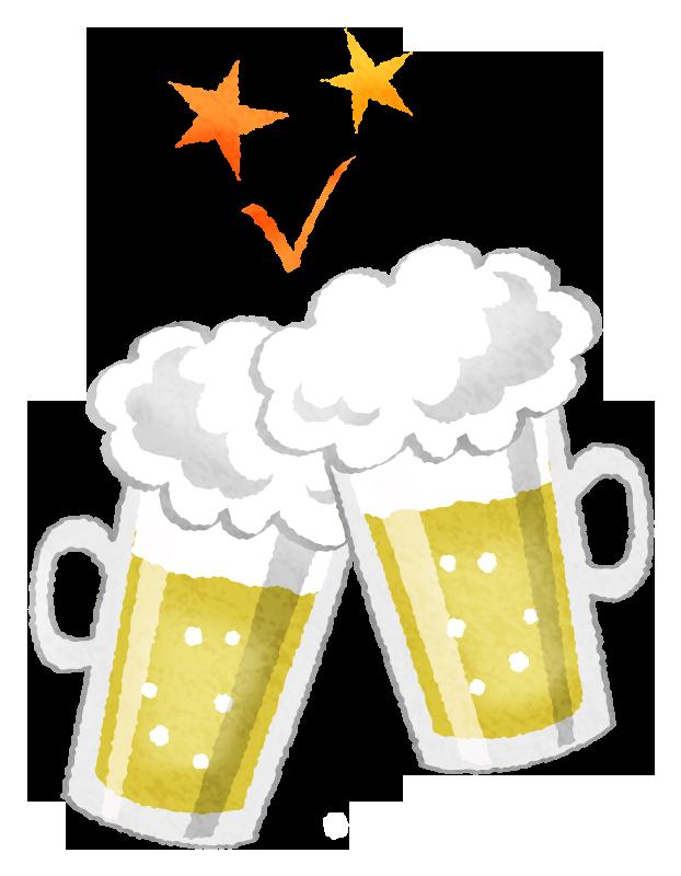 ビールで乾杯の無料イラスト フリーイラスト素材集 ジャパクリップ