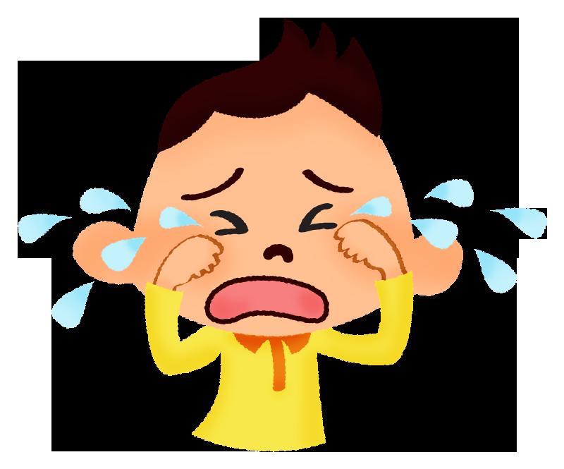 泣く男の子の無料イラスト フリーイラスト素材集 ジャパクリップ