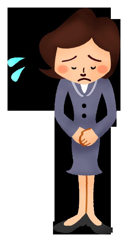 謝罪する女性会社員