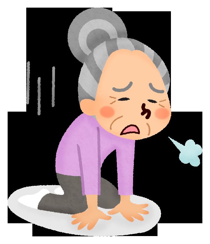 疲れたおばあさんの無料イラスト フリーイラスト素材集 ジャパクリップ