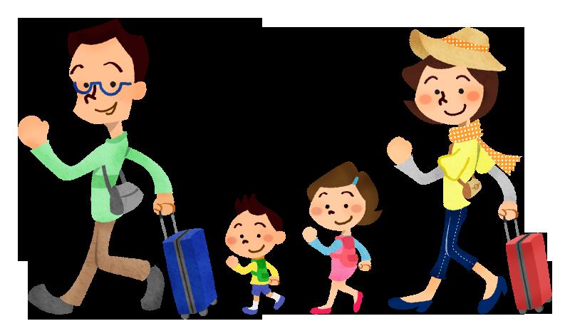 家族旅行 02の無料イラスト | フリーイラスト素材集 ジャパクリップ