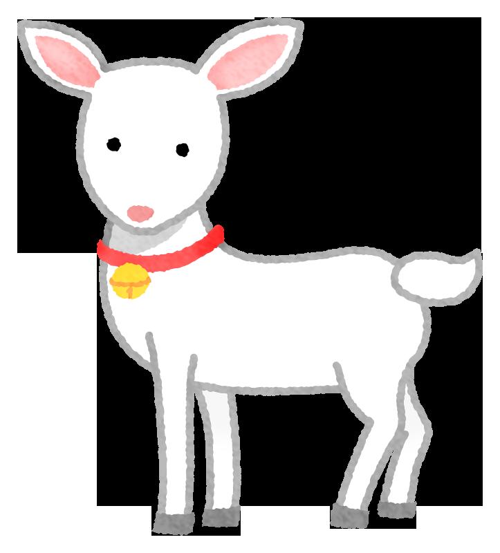 子ヤギの無料イラスト フリーイラスト素材集 ジャパクリップ
