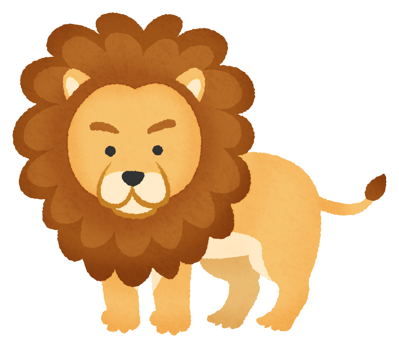 ライオン 02の無料イラスト フリーイラスト素材集 ジャパクリップ