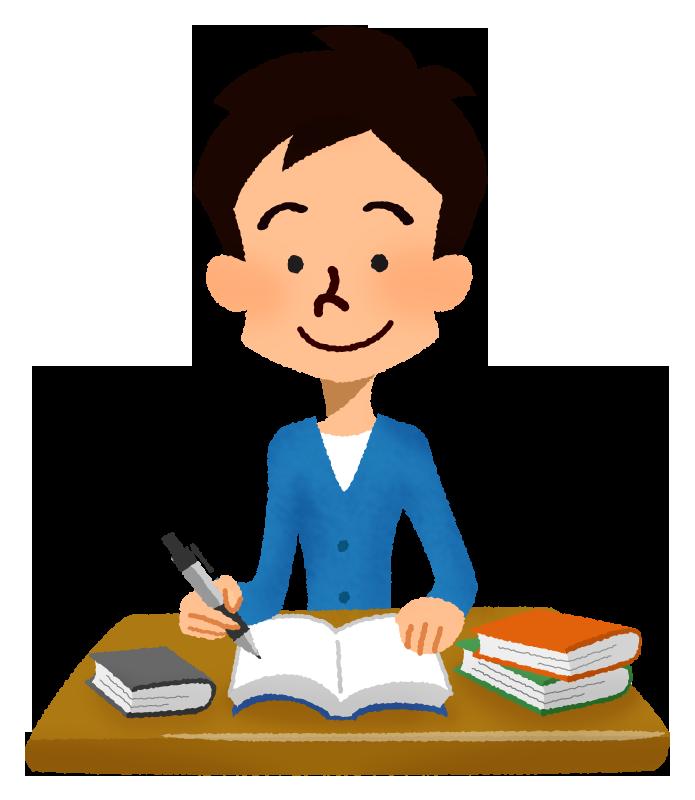 勉強をする笑顔の男性の無料イラスト フリーイラスト素材集 ジャパクリップ