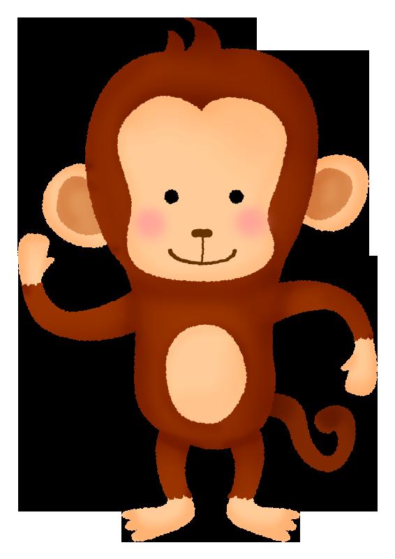 猿の無料イラスト フリーイラスト素材集 ジャパクリップ