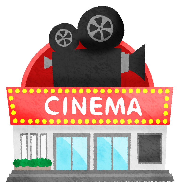 映画館の無料イラスト フリーイラスト素材集 ジャパクリップ