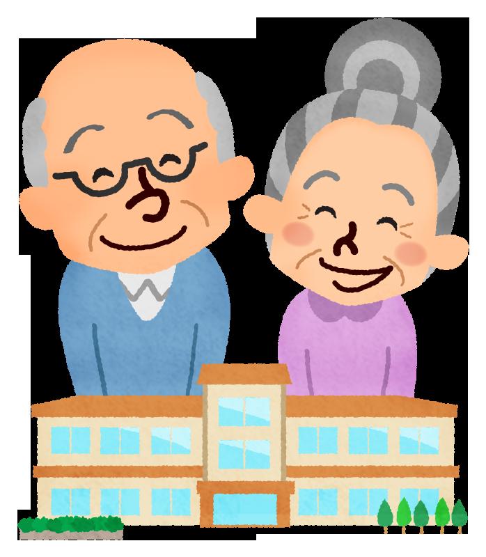 老人ホームと笑顔のおじいさんとおばあさんの無料イラスト