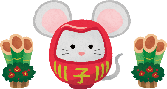 ネズミだるまと門松 年賀状無料イラスト 2020年 の無料イラスト フリーイラスト素材集 ジャパクリップ
