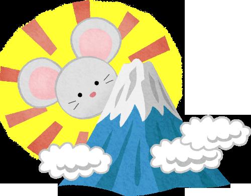 ネズミと富士山(年賀状無料イラスト 2020年)のかわいいフリーイラスト素材