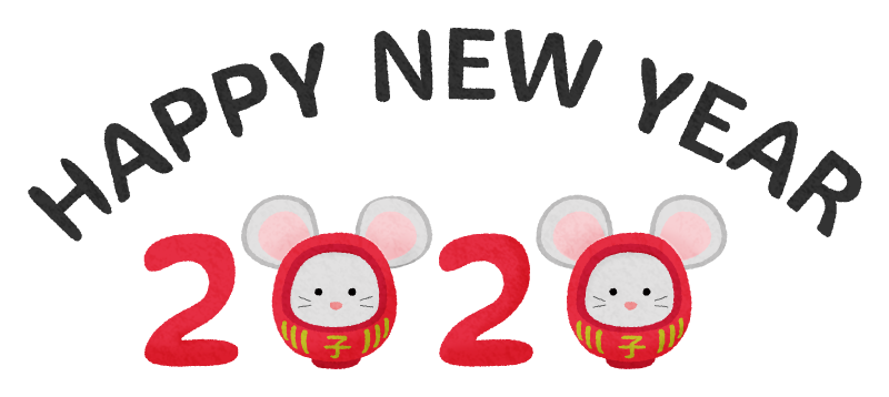 rat daruma year 2020 and Happy New Year  (New Year's illustration)