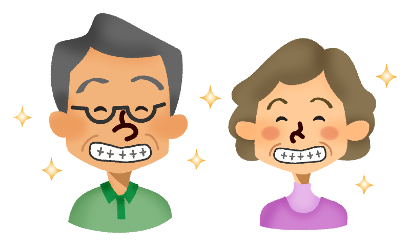 健康な歯の年配の夫婦の無料イラスト | フリーイラスト素材集 ジャパ ...