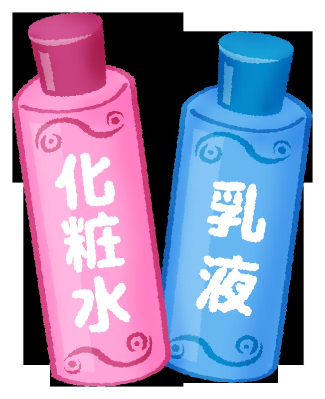 化粧水と乳液の無料イラスト | フリーイラスト素材集 ジャパクリップ