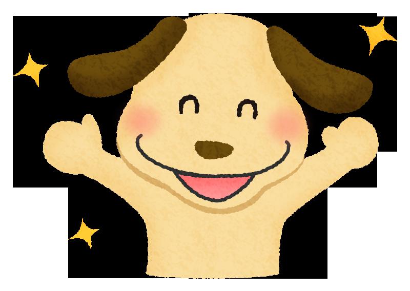 笑顔の犬の無料イラスト フリーイラスト素材集 ジャパクリップ