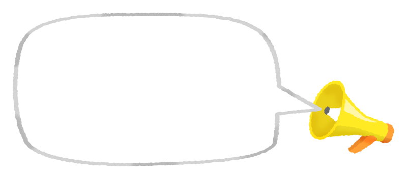 Megaphone with speech bubble