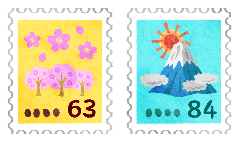 Postage stamps (63yen and 83yen)