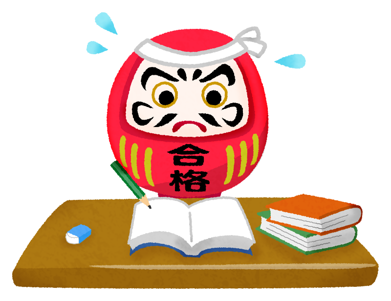 Daruma studying for entrance exam