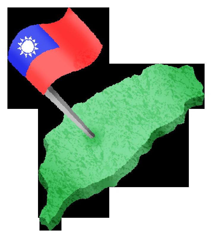 台湾地図の無料イラスト | フリーイラスト素材集 ジャパクリップ