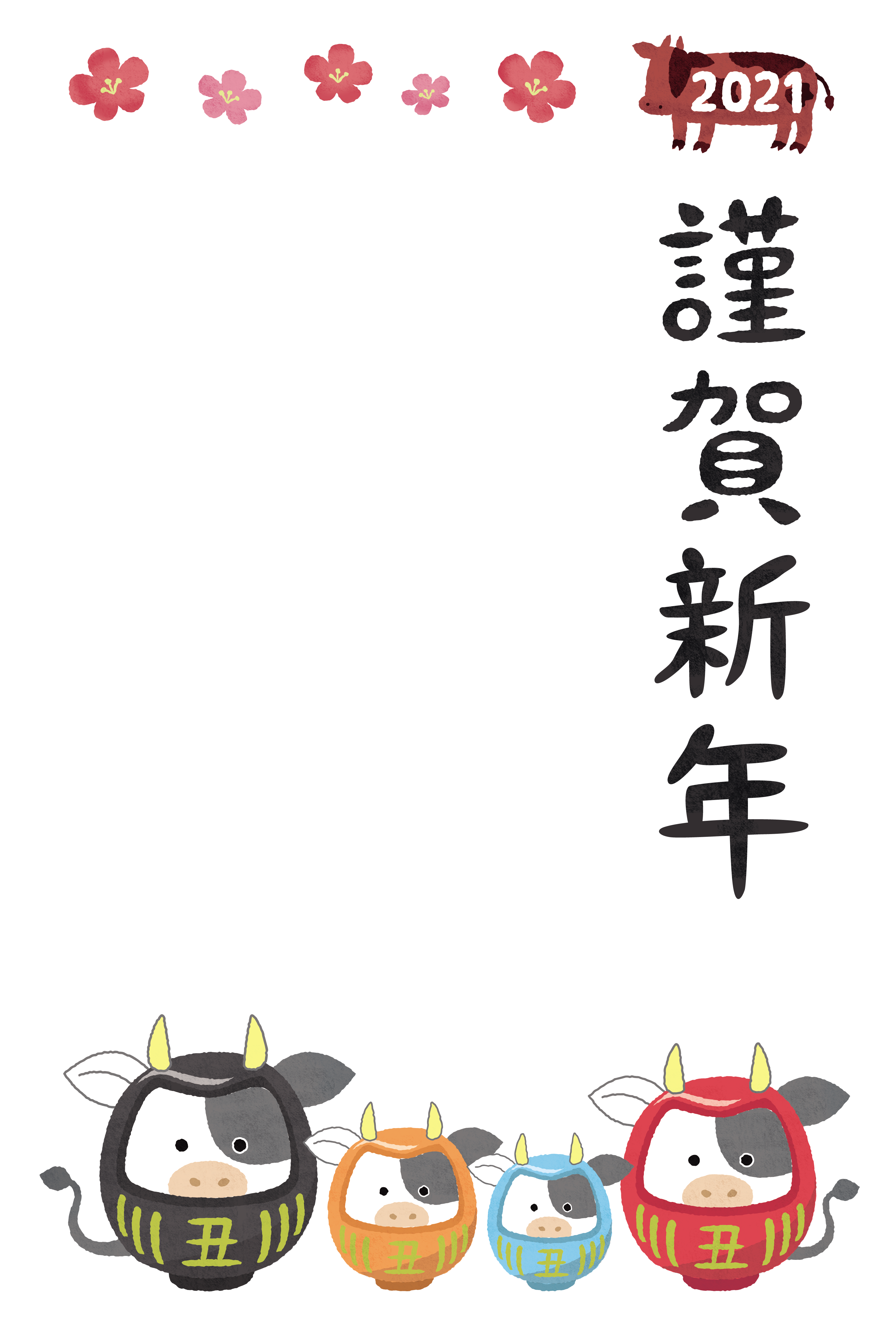 Kingashinnen Card Free Template (Cow daruma couple and children)