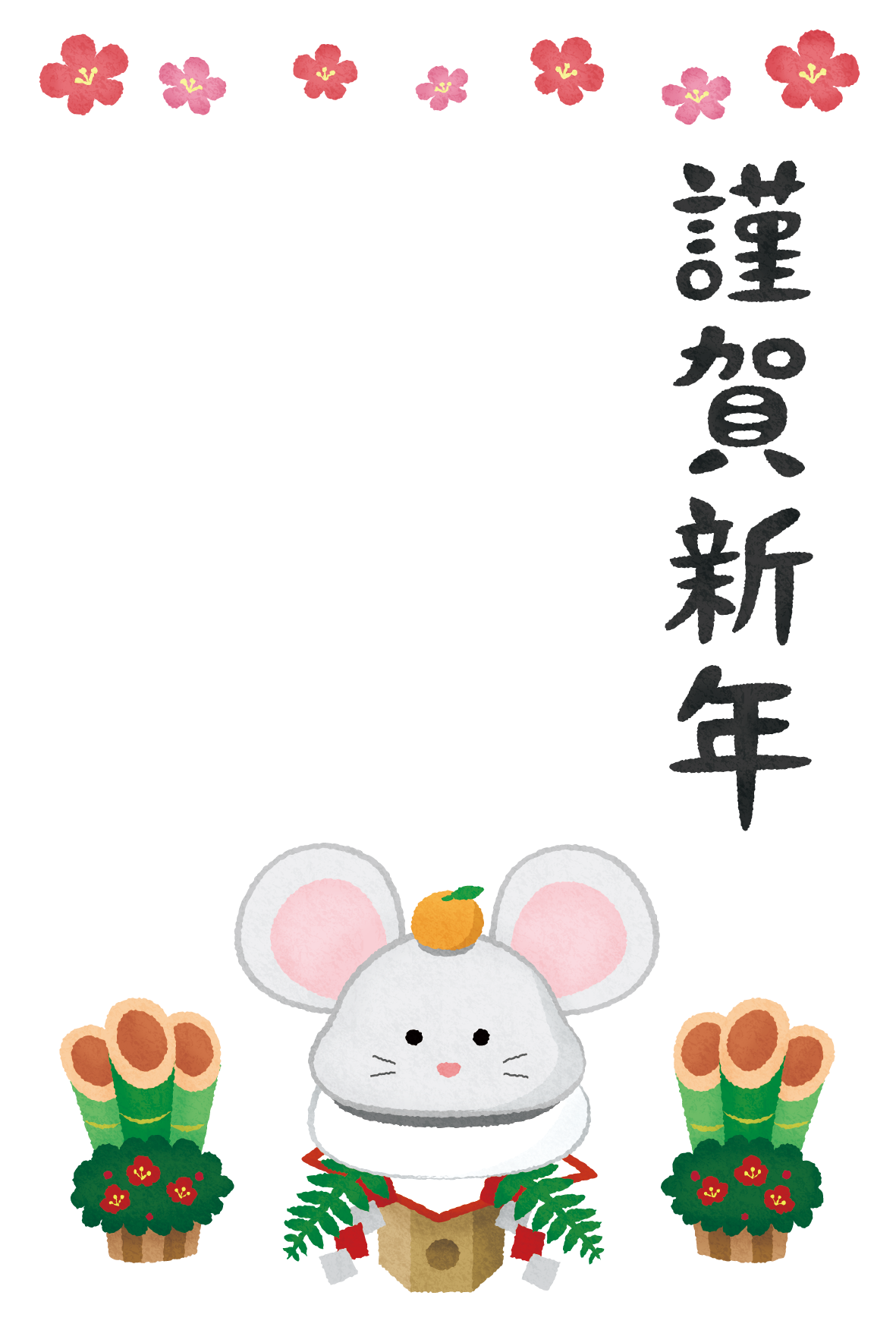 Kingashinnen Card Free Template (Rat kagami mochi)