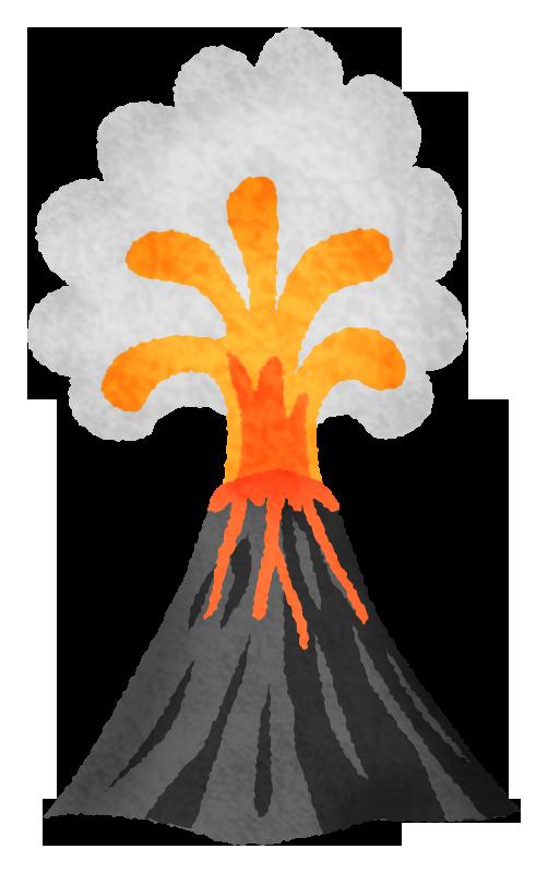 火山の無料イラスト   フリーイラスト素材集 ジャパクリップ