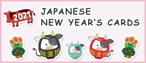 JAPANESE NEW YEAR'S CARDS