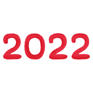 2022 (red)