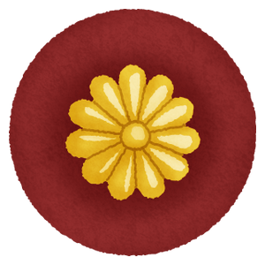 Badge of the House of Representatives