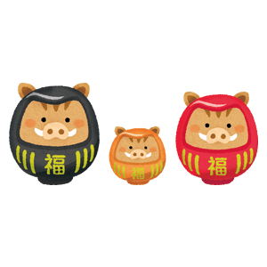 Boar daruma couple and child (New Year's illustration)