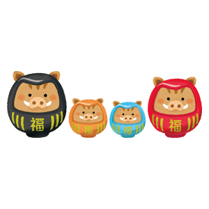 Boar daruma couple and children (New Year's illustration)