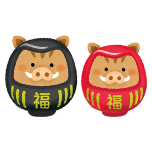 Boar daruma couple (New Year's illustration)