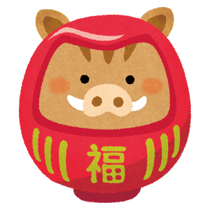 Boar daruma (New Year's illustration)