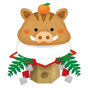 Boar kagami mochi (New Year's illustration)