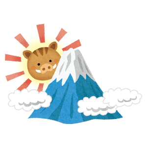 Boar and Mount Fuji (New Year's illustration)