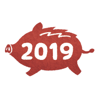 Boar stamp (New Year's illustration) 02