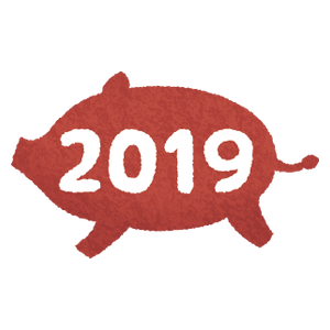 Boar stamp (New Year's illustration)