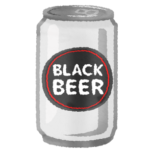Canned beer (dark)