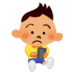 Boy using a cell phone