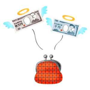 Money flying out of Gamaguchi coin purse