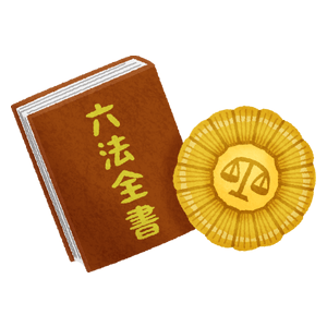 Roppo zensho and attorney's badge