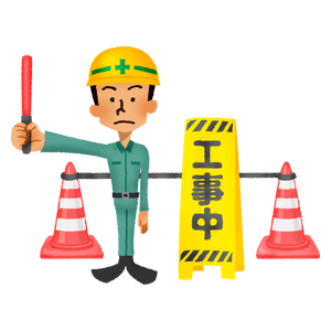 Construction worker holding traffic rod