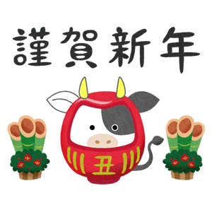 cow daruma and kingashinnen (New Year's illustration)