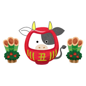 cow daruma and kadomatsu (New Year's illustration)