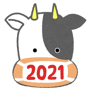 cow wearing surgical mask (New Year's illustration)