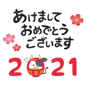 cow daruma year 2021 and Happy New Year  (New Year's illustration) 02
