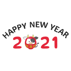 cow daruma year 2021 and Happy New Year  (New Year's illustration)