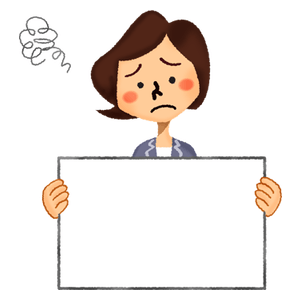 Worried businesswoman holding signboard
