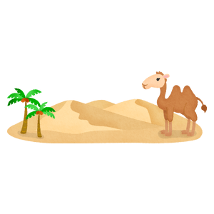 Desert and camel