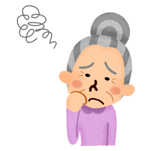 Annoyed elderly woman
